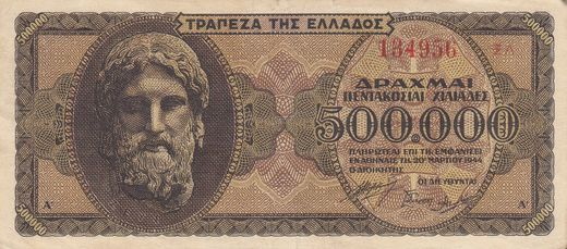 Greece 500 000 Drachmai 1944 P-126 ( VF )