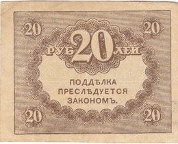 Russia 20 Roubles 1917 P-38 ( F )