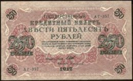 Russia 250 Roubles 1917 P-36 ( XF )