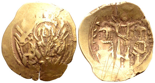 Goldcoin Andronicus II Palaeologus with Andronicus III Diam. 24 mm; 4,1 g.