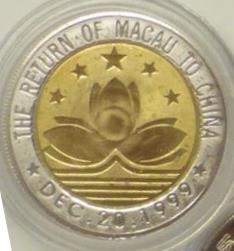Macau / China 1999 medal