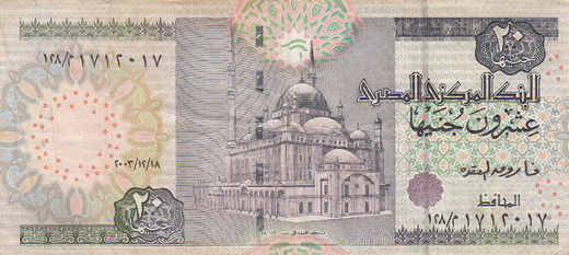 Egypt 20 Pounds 1988-1992 P-52c ( P )