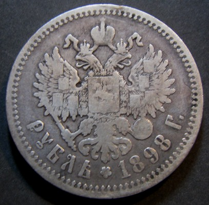 Russia 1 Rouble 1898 Ar KM-59 ( F )