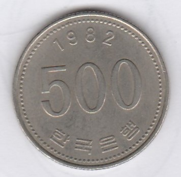 South Korea 500 won 1982 KM-27 ( VF )