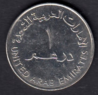 United Arab Emirates  1 Dirhams 1982 KM-6.1  ( AUNC )