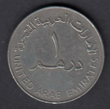 United Arab Emirates    1 Dirhams 1973 KM-6.1  ( VF )