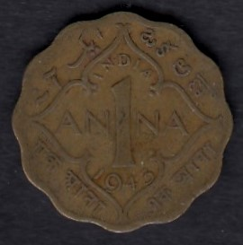 India ( British ) 1 Anna 1943 KM-537a ( XF )