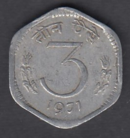 India 3 Paise 1971 KM-14.2 ( VF )
