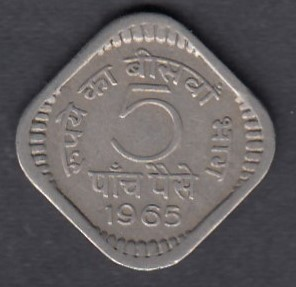 India  5 Paise 1965 KM-17 ( VF )
