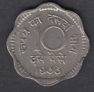 India  10 Paise 1966 KM-25 ( VF )
