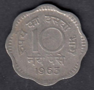India 10 Paise 1963 KM-24.2 ( VF )