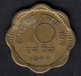 India 10 Paise 1968 KM-26  ( VF )