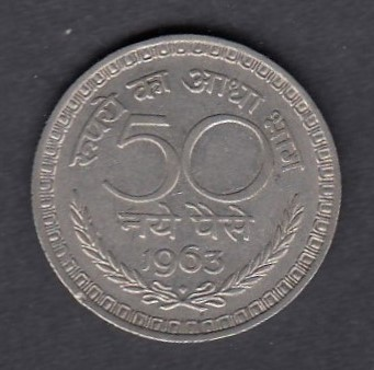 India 50 Paise 1963 KM-55 ( VF )