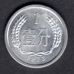 China 1 Fen 1973 KM-1 ( UNC )