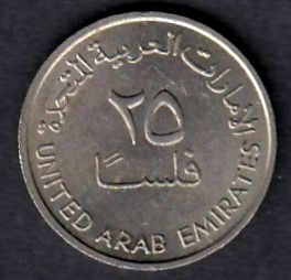 United Arab Emirates  25 Fils 1973 KM-4  ( UNC )