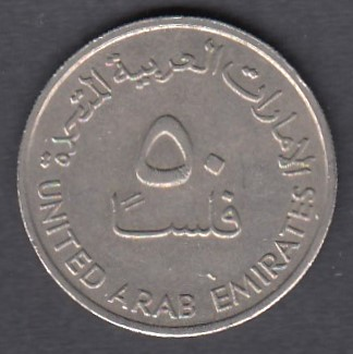 United Arab Emirates  50 Fils 1973 KM-5  ( VF )