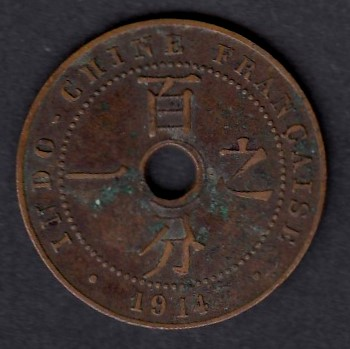 French Indo China 1 cent 1914 KM-12.1 ( F )