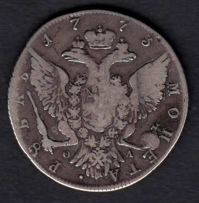 Russia 1 Rouble 1773 ( G )