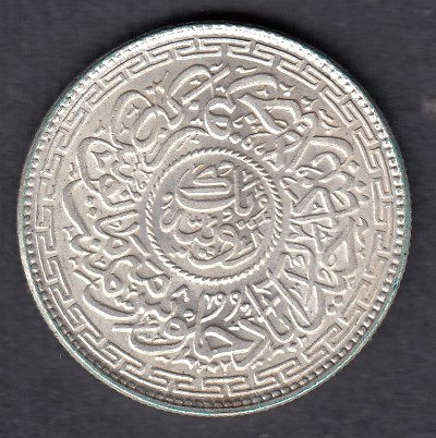 India ( Hyderabad ) 1 rupee 1919 Y-53 ( AUnc ) Silver 11.178 g / 818
