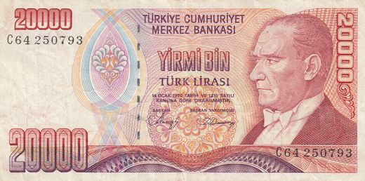Turkey 20 000 lira 1970 (1988) P-201b ( F )