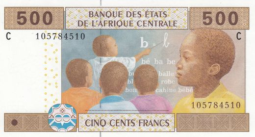 Central-African states - Chad 500 Francs 2002 P-606C ( UNC )