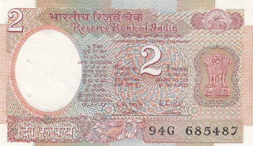 India 2 Rupees ND (1976) P-79 ( AUnc ) hole x2