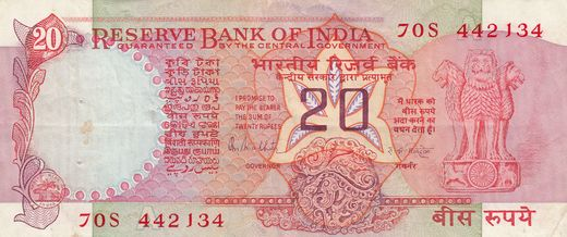 India 20 Rupees ND (1970-2002) P-82 ( XF )  stapler hole x2