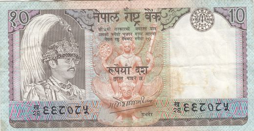 Nepal 10 Rupees ND (1985-87) P-31 ( VF ) stains