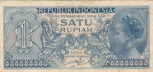 Indonesia 1 Rupiah1954 P-72 ( VF ) stains