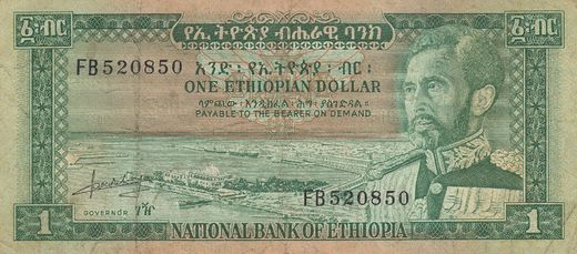 Ethiopia 1 Dollar ND(1966) P-25 ( VF )