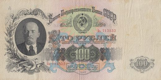 USSR 100 Rouble 1947 ( VF ) penmarking