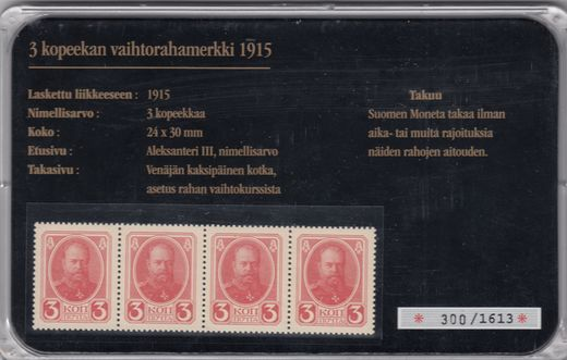 Russia 3 Kopecks 1915-18 Stamp money 4 pcs in case