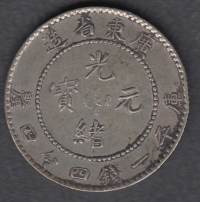 China Kwangtung 20 cents  ND( 1890-1908 ) Y-201 ( VF) edge defect