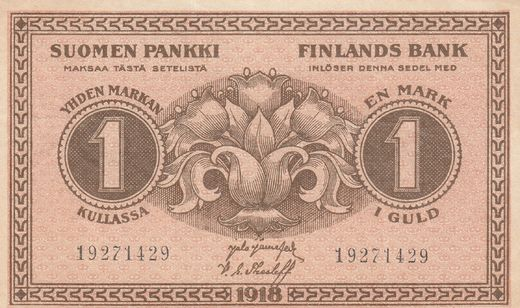 1 Markka 1918 192714290 ( VF ) JÄR - The