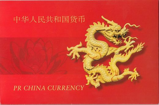 PR China currency RENMINBI coins and banknote in blister