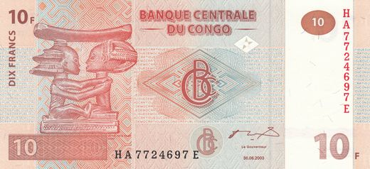 Democratic Republic of Congo 10 francs 2003 P-93 ( UNC )