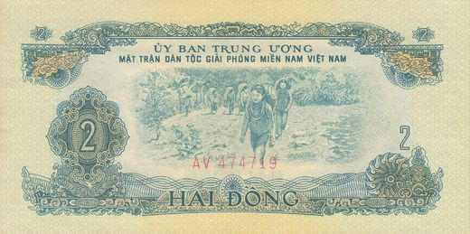 South Vietnam 2 Dong ND (1963) P-R5 ( AUnc )