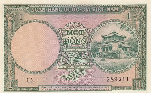 South Vietnam 1 Dong ND (1956) P-1 ( Unc )