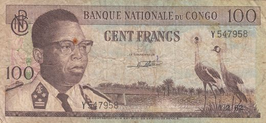Congo Republic 100 francs 1.2.1962 Y547958 P-26 ( P )