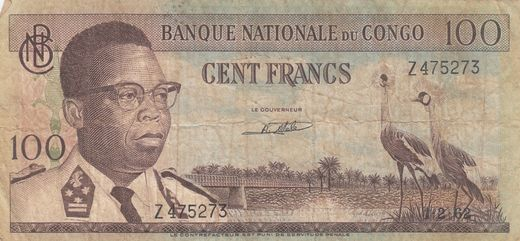 Congo Republic 100 francs 1.2.1962 Z475273 P-26 ( P )
