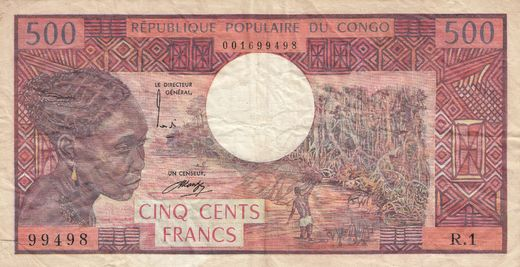 Congo Republic 500 francs ND (1974) P-2 ( F ) rupture scarce