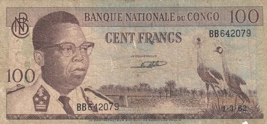 Congo Republic 100 francs 1.3.1962 BB642079  P-26 ( P )