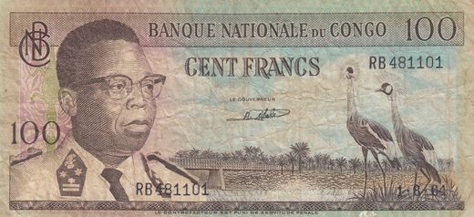 Congo Republic 100 francs 1.8.1964 RB481101 P-26 ( G )