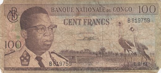 Congo Republic 100 francs 1.9.1961 B819759 P-26 ( P )