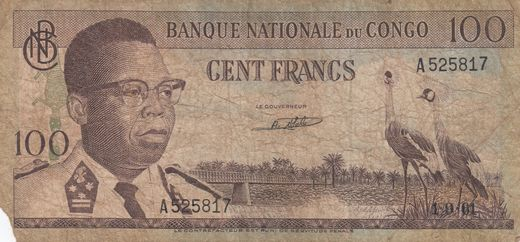 Congo Republic 100 francs 1.9.1961 A525817 P-26 ( P )