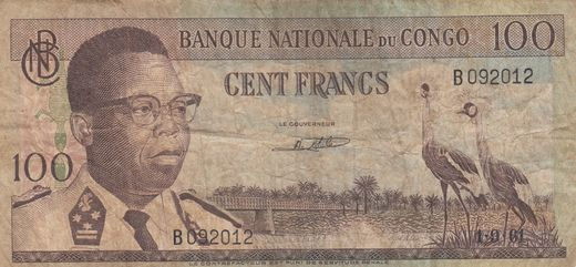 Congo Republic 100 francs 1.9.1961 B092012 P-26 ( P )