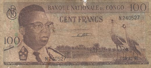 Congo Republic 100 francs 15.11.1961 N240527 P-26 ( P )