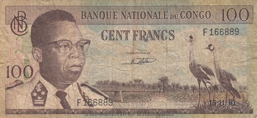 Congo Republic 100 francs 15.11.1961 F166889 P-26 ( P )