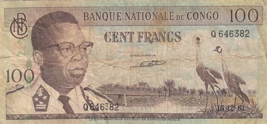 Congo Republic 100 francs 15.12.1961 Q646382 P-26 ( P )