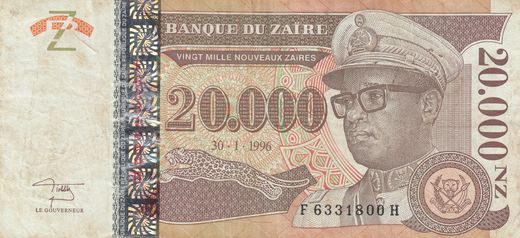 Zaire 20,000 Zaires 1996 P-72a ( VF ) stains